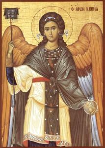 Молитвы святым Архангелам 13528148