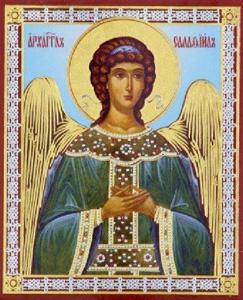 Молитвы святым Архангелам 31731000