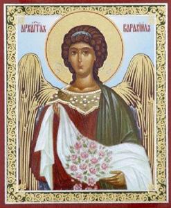 Молитвы святым Архангелам 56026485